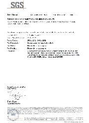 Rohs 2.0认证